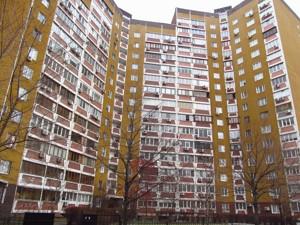 Квартира Гмирі Б., 1б/6, Київ, Z-1451662 - Фото 8