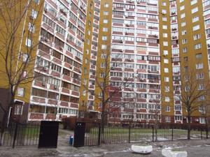 Квартира A-106852, Гмыри Бориса, 1б/6, Киев - Фото 6