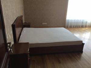 Квартира Кловский спуск, 7А, Киев, M-30863 - Фото 6