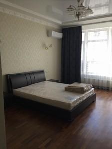 Квартира Кловский спуск, 7А, Киев, M-30863 - Фото 5