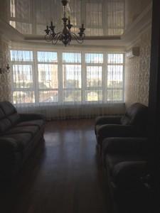 Квартира Кловский спуск, 7А, Киев, M-30863 - Фото 4