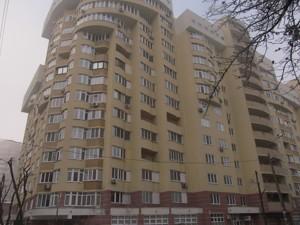 Квартира Васильченко, 3, Киев, Q-742 - Фото