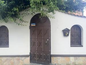 Дом M-30723, Старые Петровцы - Фото 43