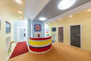 Офіс, Грушевського М., Київ, X-26883 - Фото 5