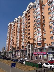 Квартира Героев Сталинграда просп., 10а корпус 5, Киев, R-37024 - Фото