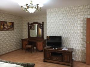 Дом Садовая (Осокорки), Киев, F-37117 - Фото 10