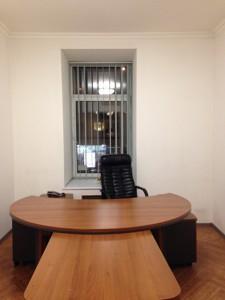 Офис, Большая Васильковская, Киев, Z-565741 - Фото3
