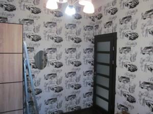 Квартира Воздухофлотский просп., 33/2, Киев, F-37128 - Фото 8