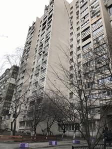 Нежитлове приміщення, R-9289, Предславинська, Київ - Фото 2