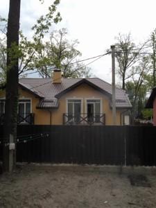 Дом Курская, Ирпень, Z-1799850 - Фото