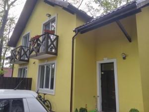 Будинок Курська, Ірпінь, Z-1799850 - Фото 12