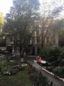 Будинок, D-31223, Хмельницького Богдана, Київ - Фото 2
