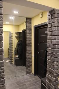 Квартира R-2970, Закревского Николая, 101, Киев - Фото 21