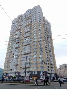 Нежилое помещение, Малиновского Маршала, Киев, P-23063 - Фото