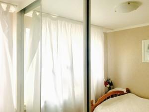 Квартира Малиновского Маршала, 27/23, Киев, D-31705 - Фото 6