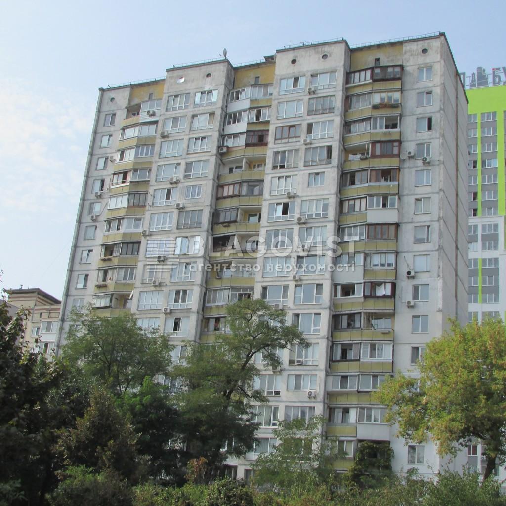 Квартира A-110005, Мельникова, 49, Київ - Фото 3