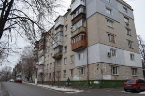 Apartment Lomonosova, 4, Kyiv, R-34305 - Photo
