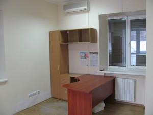 Офис, Рогнединская, Киев, E-7427 - Фото3