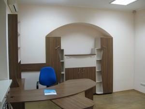 Офис, Рогнединская, Киев, E-7427 - Фото 6