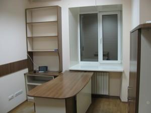 Офис, Рогнединская, Киев, E-7427 - Фото 7