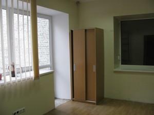 Офис, Рогнединская, Киев, E-7427 - Фото 9