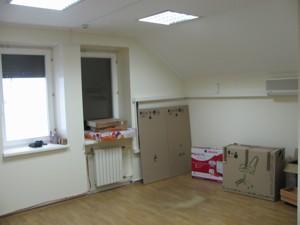 Офис, Рогнединская, Киев, E-7427 - Фото 11
