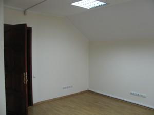Офис, Рогнединская, Киев, E-7427 - Фото 12