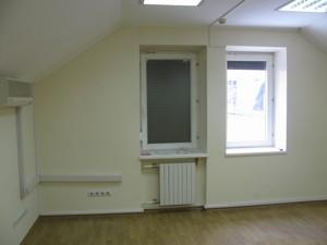 Офис, Рогнединская, Киев, E-7427 - Фото 13