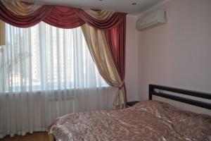 Квартира Черновола Вячеслава, 20, Киев, H-20576 - Фото 5