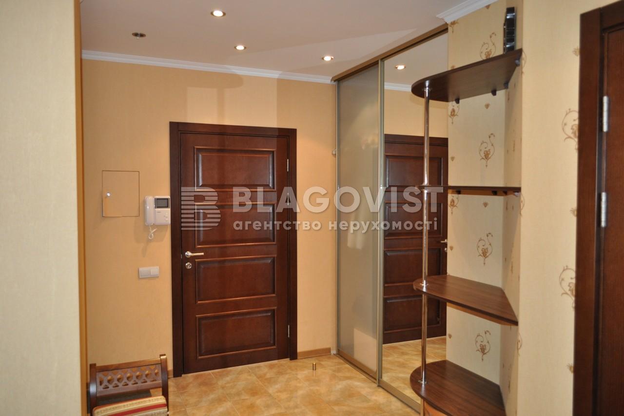 Квартира H-20576, Черновола Вячеслава, 20, Киев - Фото 10