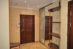 Квартира Черновола Вячеслава, 20, Киев, H-20576 - Фото 9