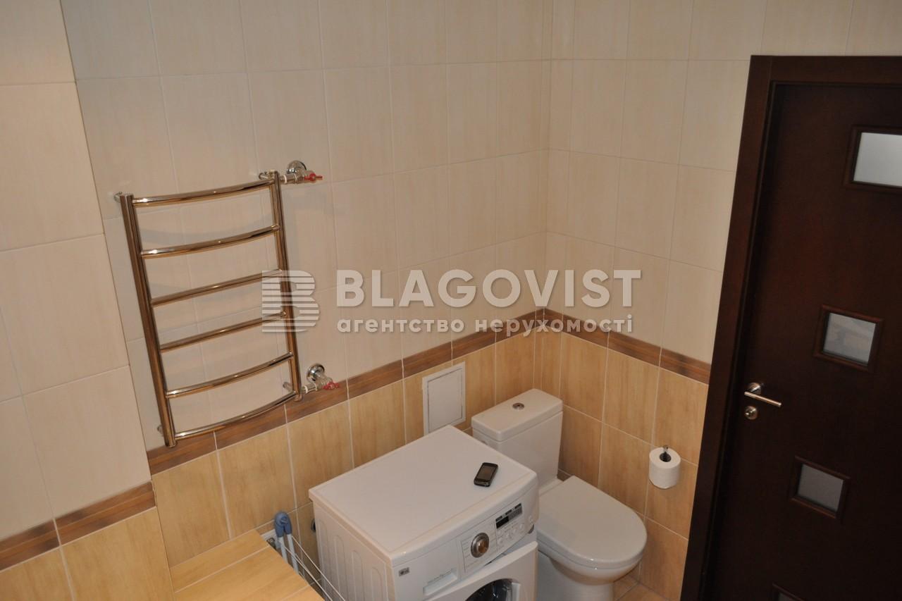 Квартира H-20576, Черновола Вячеслава, 20, Киев - Фото 11
