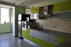Квартира Черновола Вячеслава, 20, Киев, H-20576 - Фото 6