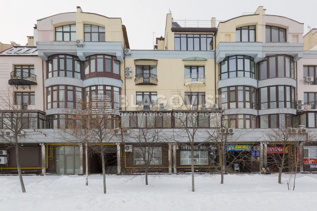 Офис, E-28012, Оболонская набережная, Киев - Фото 1