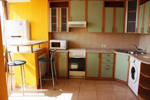 Квартира Шелковичная, 30/35, Киев, L-1514 - Фото 5