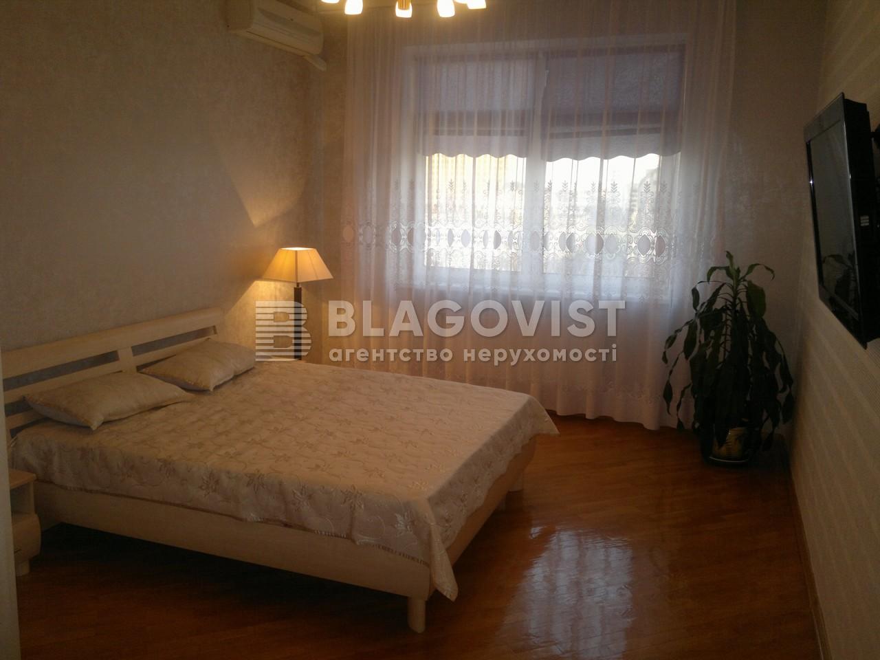 Квартира E-10832, Кудрявский спуск, 3б, Киев - Фото 5