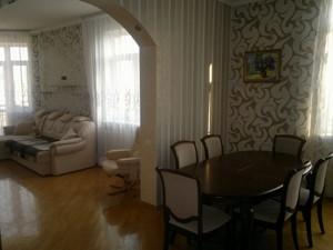 Квартира Кудрявский спуск, 3б, Киев, E-10832 - Фото 6
