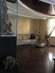 Квартира Дніпровська наб., 19, Київ, Z-62744 - Фото 4
