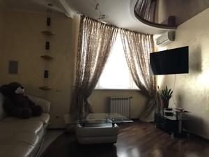Квартира Днепровская наб., 19, Киев, Z-62744 - Фото3