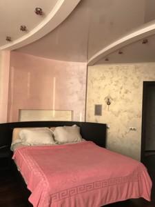 Квартира Дніпровська наб., 19, Київ, Z-62744 - Фото 8