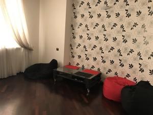 Квартира Дніпровська наб., 19, Київ, Z-62744 - Фото 5