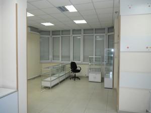 Аптека, Жукова Маршала, Киев, Z-42253 - Фото3