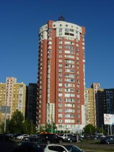 Квартира Ахматовой, 45, Киев, Z-167622 - Фото3