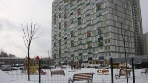 Квартира Клавдиевская, 40г, Киев, D-31732 - Фото 24