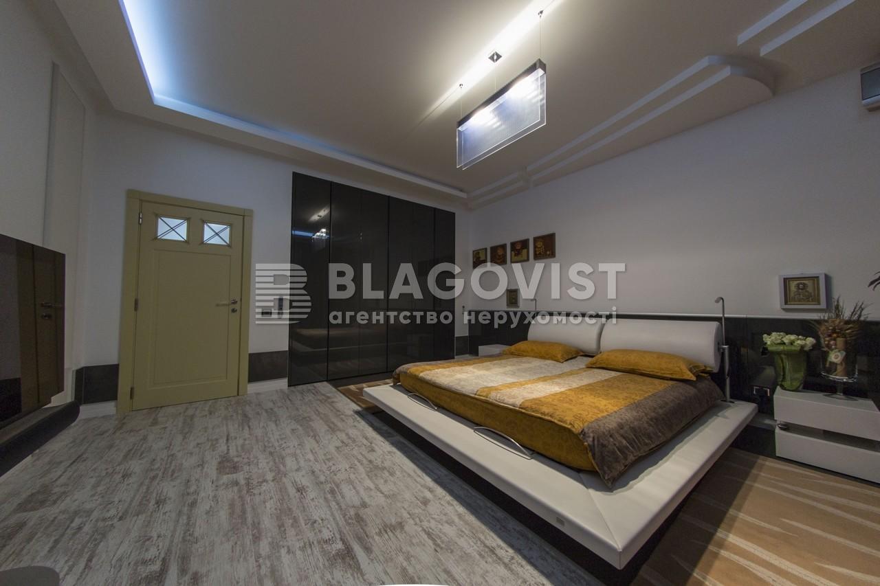 Квартира F-37043, Старонаводницкая, 13, Киев - Фото 15