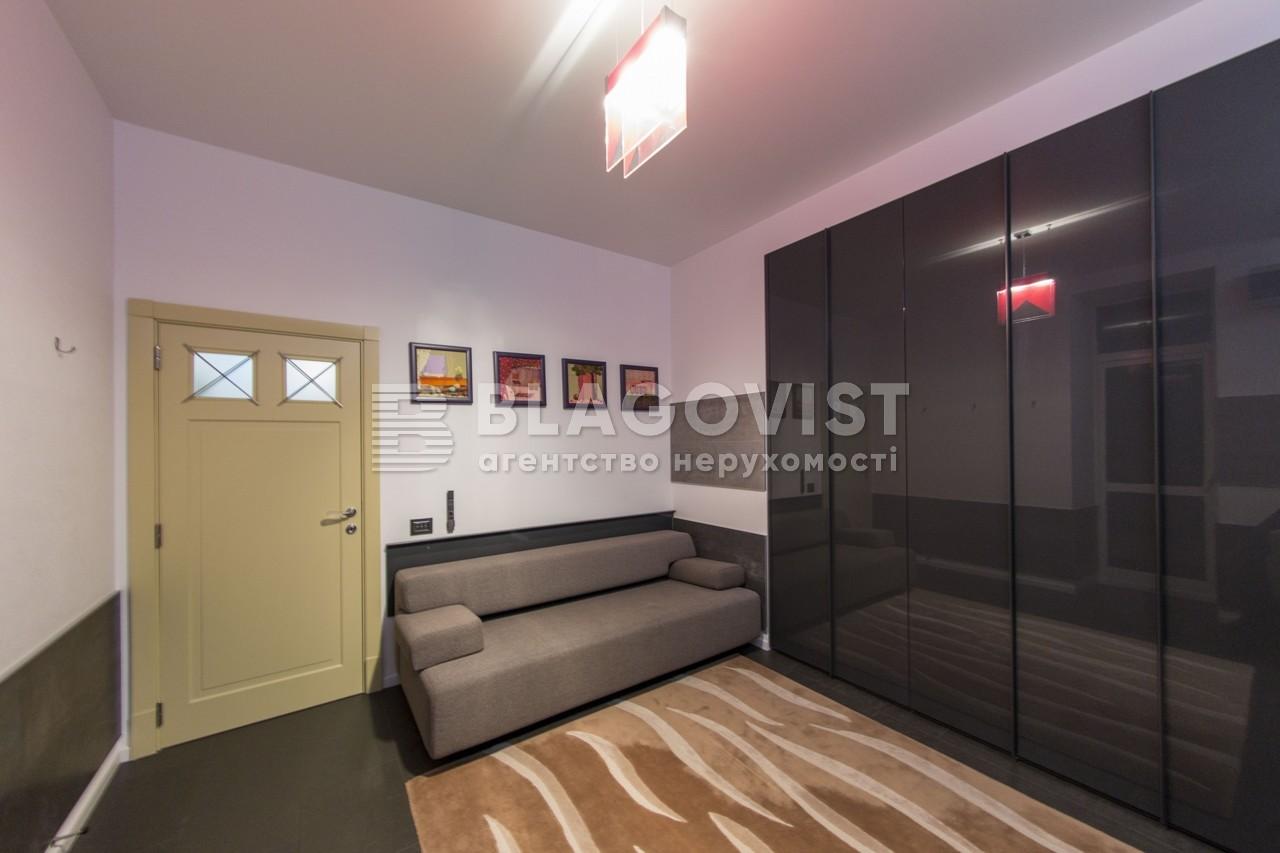 Квартира F-37043, Старонаводницька, 13, Київ - Фото 18