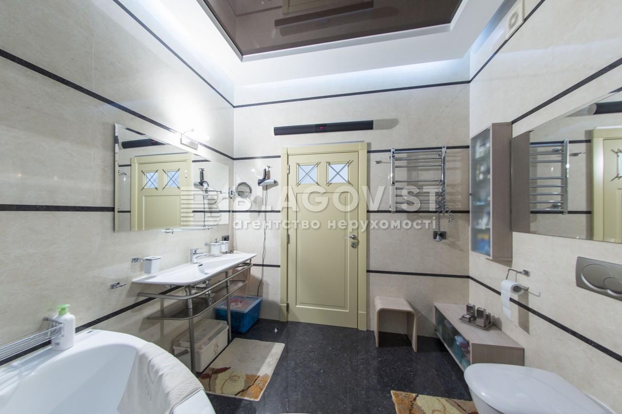 Квартира F-37043, Старонаводницька, 13, Київ - Фото 29
