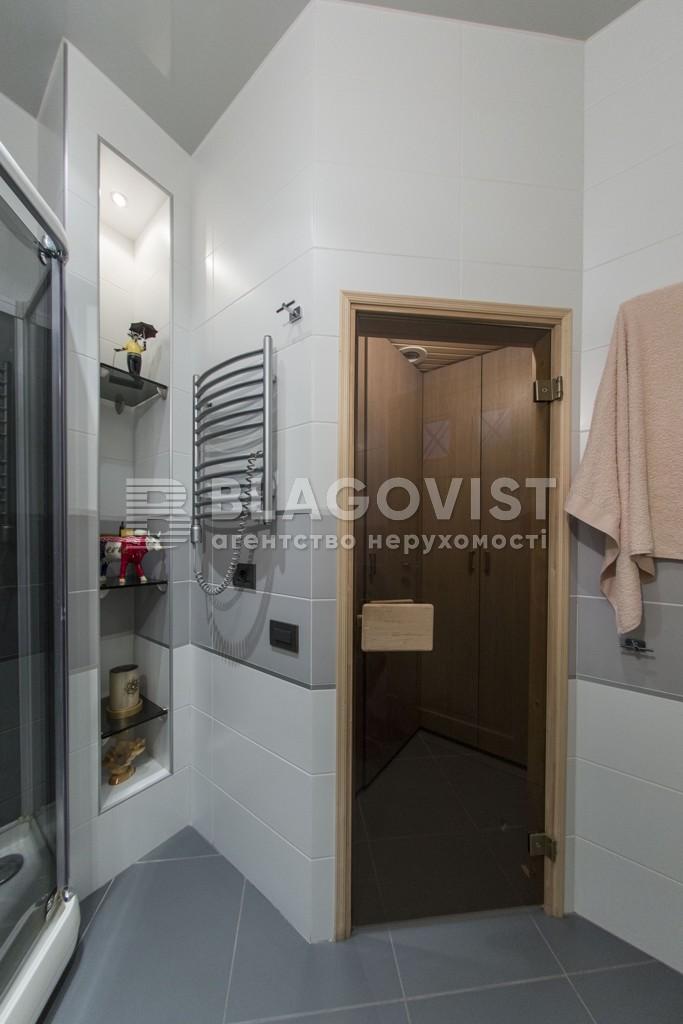 Квартира F-37043, Старонаводницька, 13, Київ - Фото 31