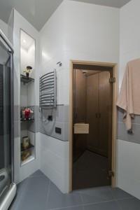 Квартира ул. Старонаводницкая, 13, Киев, F-37043 - Фото 31