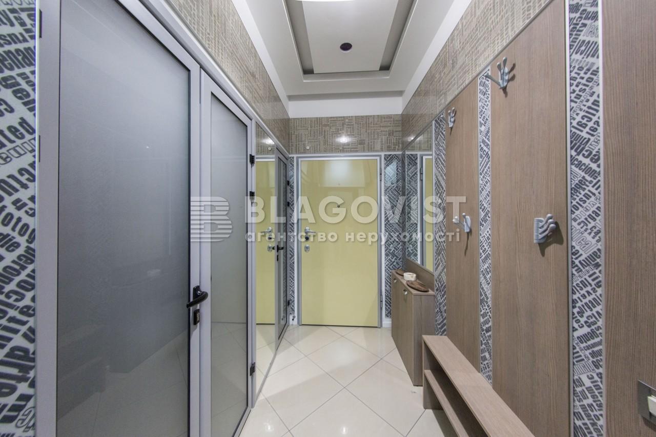 Квартира F-37043, Старонаводницька, 13, Київ - Фото 41